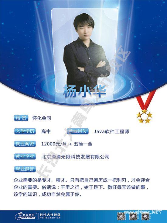 杨小华60X80CM.jpg