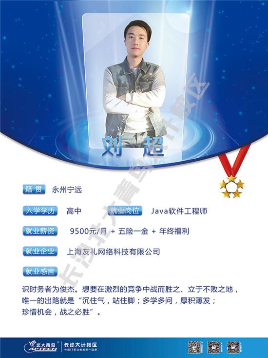 刘超60X80CM.jpg